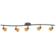 CAL Lighting SL-954-5-DBYELS - 5 Light Orbit Light, 120V, Gu-10, 50W, Fixture Body Only